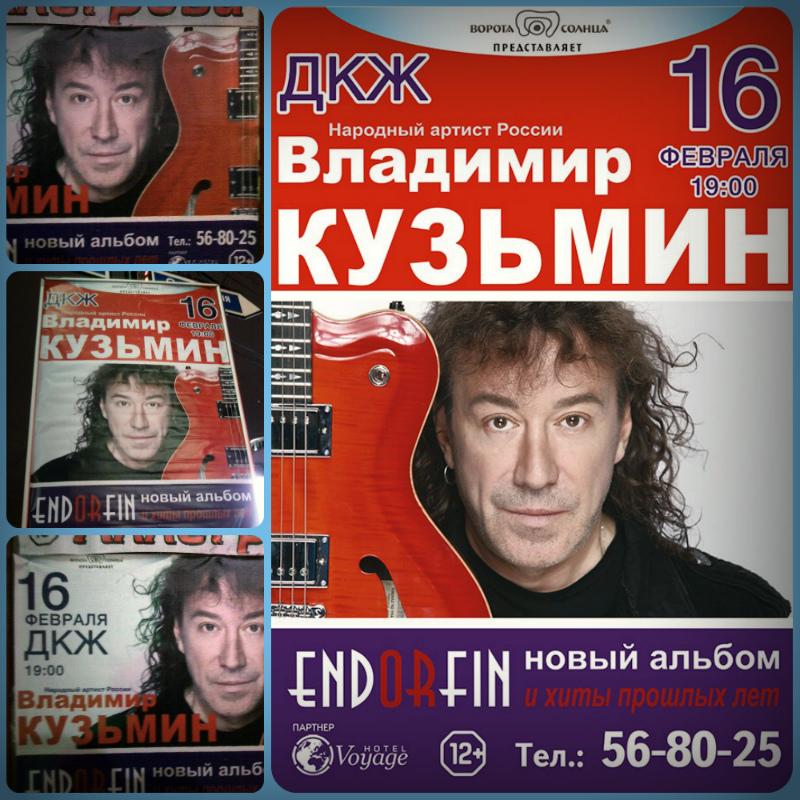 зависимости пропорций новый альбом владимира кузьмина 2016 облегчить
