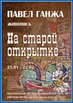Харьков кино киев афиша