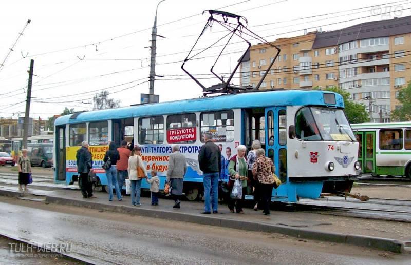 В Туле отменили 2 транспортных