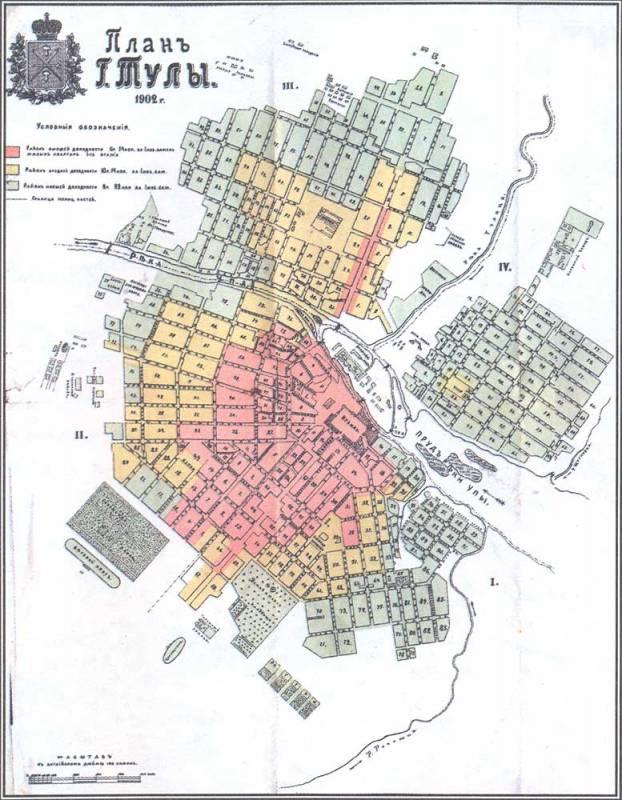 План города Тулы 1902 года.