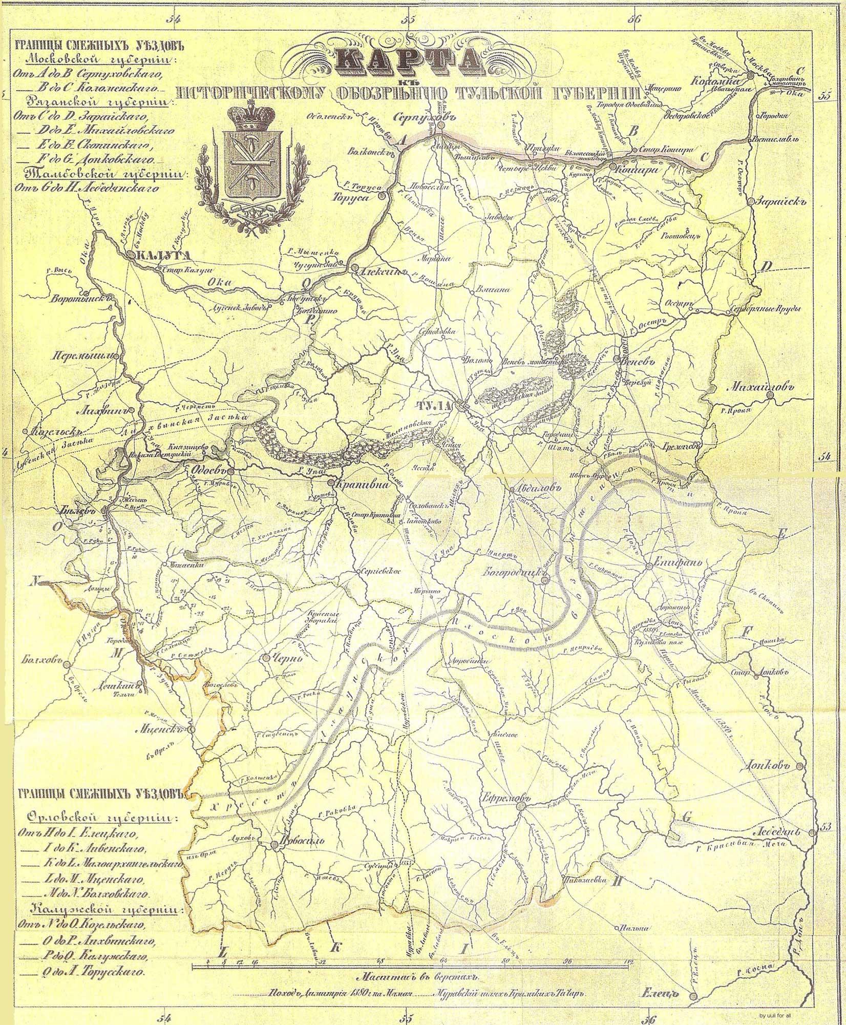 Карта тульской губернии.