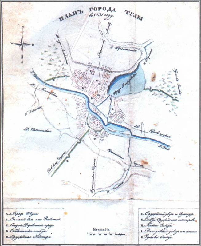 План города Тулы в 1731 г.