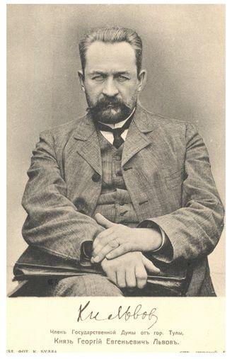 Тула WEB * Статьи * Великие туляки * Фото к статье Князь Львов Г.Е.